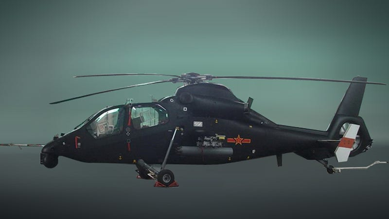 Illustration for article titled Take a Look at China's New Attack Helicopter