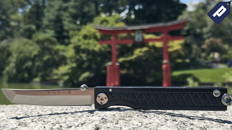 Illustration for article titled This Samurai Style Titanium Keychain Knife Is Now 25% Off ($30)