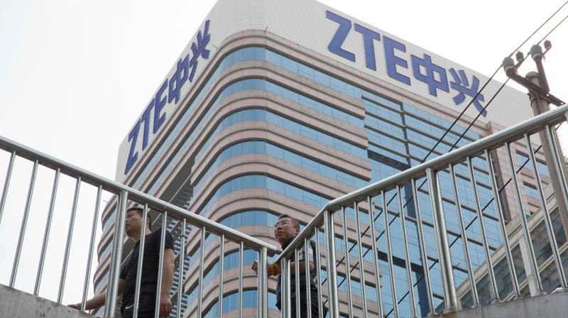 A ZTE building in Beijing.