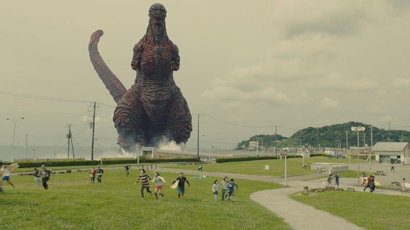 Illustration for article titled Shin Godzilla to stomp all over America in October