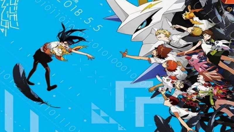 Illustration for article titled Enjoy the newest trailer for the last Digimon Adventure Tri. Film