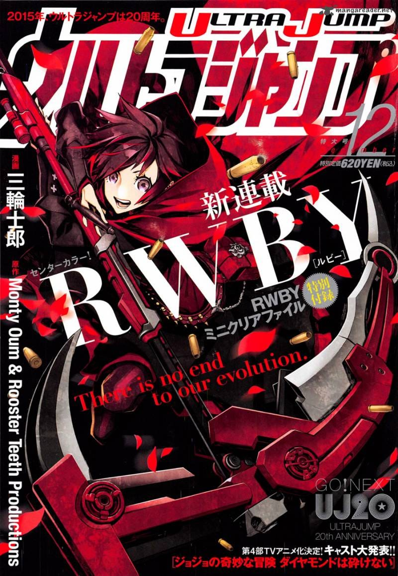 Illustration for article titled RWBY Official Manga Chapter 5 & 6 Mini Talk