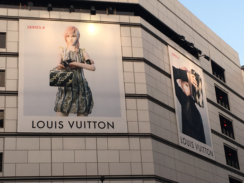Illustration for article titled That Final Fantasy and Louis Vuitton Collaboration? It Exists in the Real World, Too.