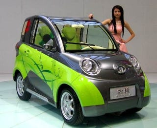 Illustration for article titled Great Wall Kunna Electric Concept Unveiled in Beijing, Panda Passenger Unavailable for Comment