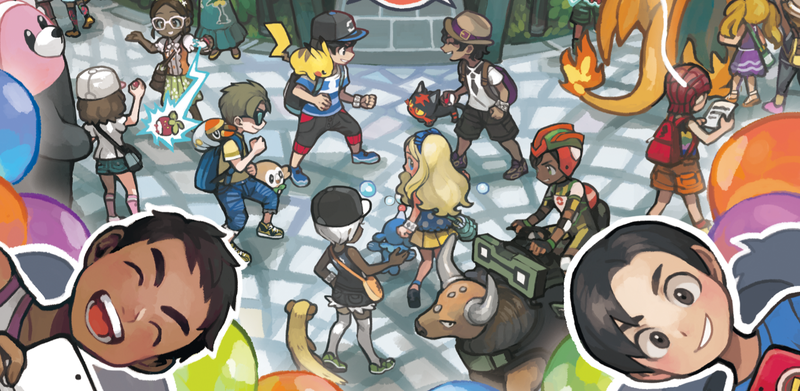 Illustration for article titled Pokémon Sun and Moon Demo Appears to Accidentally Leak Most of The Pokedex