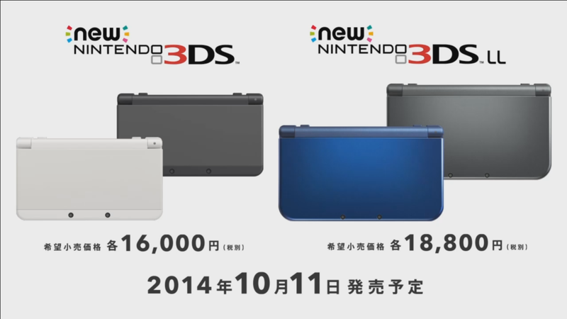 Nintendo Just Announced a New 3DS  It Has Another Analog Stick