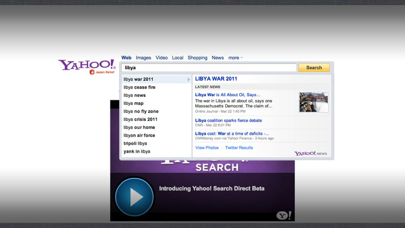 Illustration for article titled Yahoo Search Now Autocompletes (Sorta) Like Google