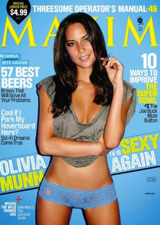 Illustration for article titled Olivia Munn's Groin Spurs Maxim Cover Controversy
