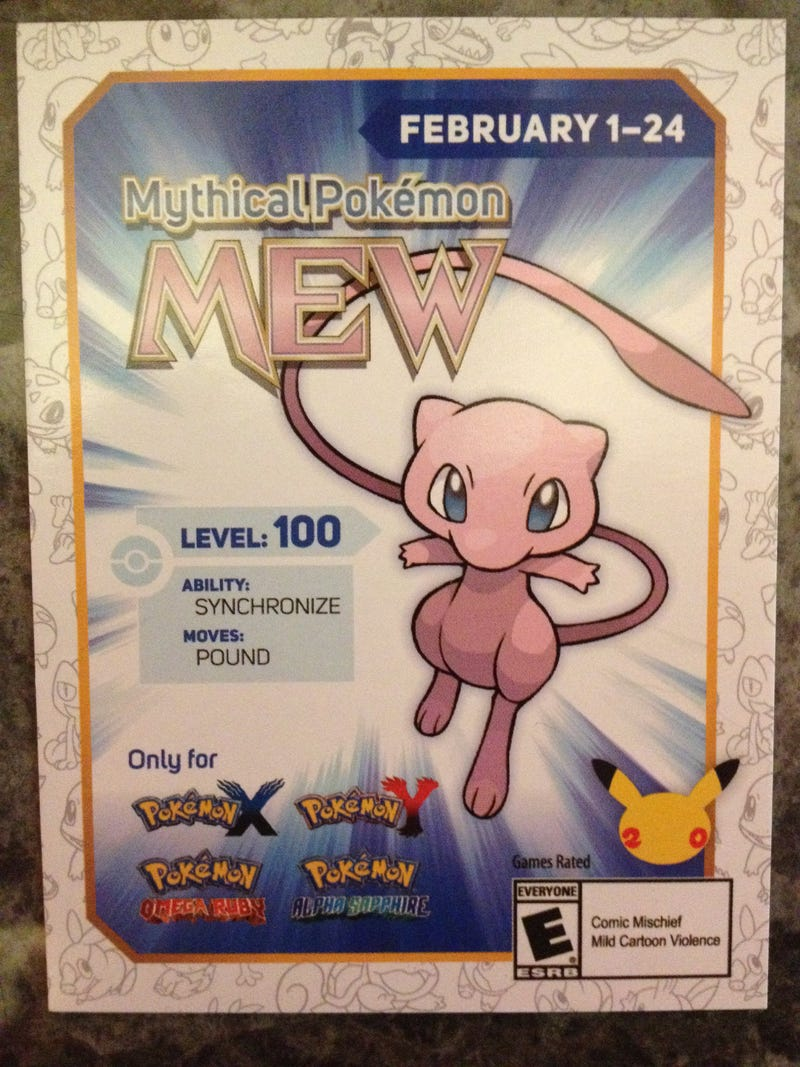 Illustration for article titled Extra Mew Code
