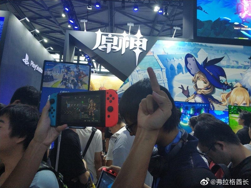 Illustration for article titled Zelda Fans Protest, Smash PS4 Over Very Similar Chinese Game