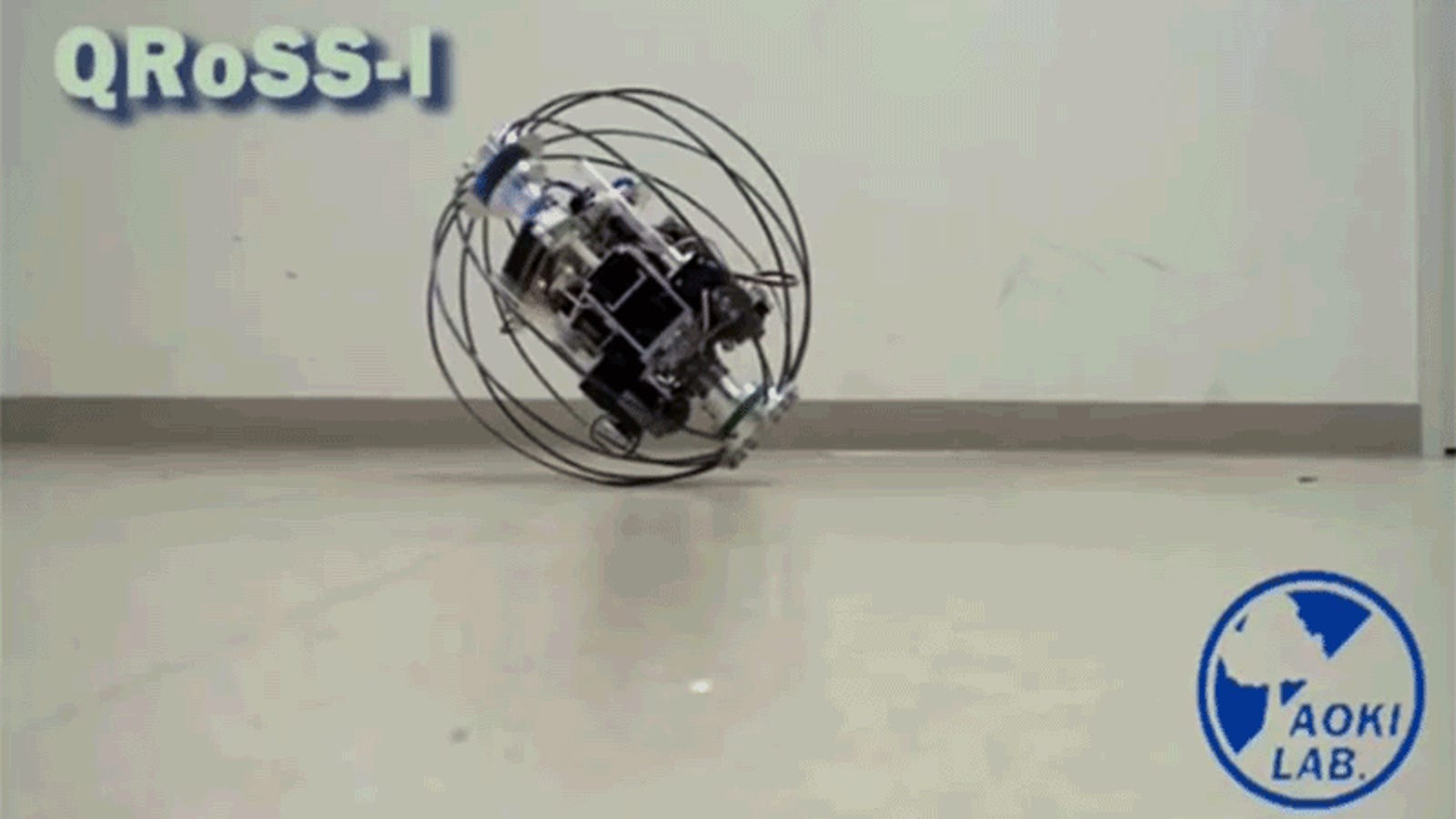 This Spherical Robot Can Unfurl Its Four Legs After Being Tossed