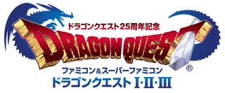 Illustration for article titled Would Your Wii Like Some Dragon Quest Games?