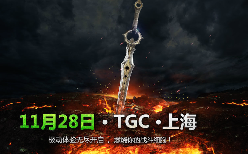 Illustration for article titled The Xbox One's Getting an Infinity Blade Game... In China