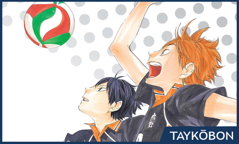 Illustration for article titled Haikyu!! Vol. 1 - Manga Review