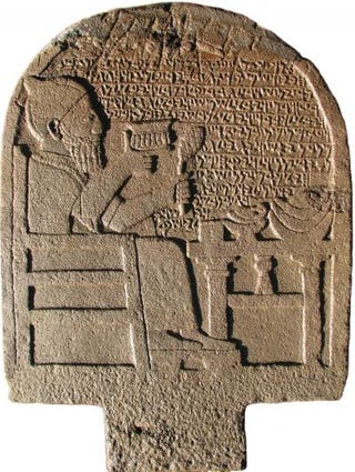 Illustration for article titled 2,900-Year-Old Gravestone Reveals Ancient Belief System