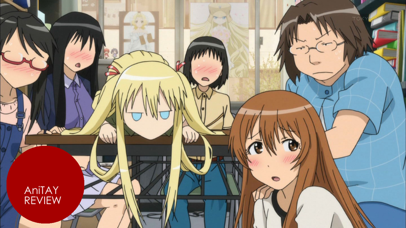 Illustration for article titled Genshiken: Second Generation: The Ani-TAY Review