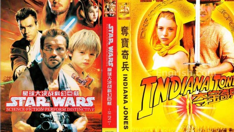 Illustration for article titled Estas absurdas carátulas chinas de DVD son desternillantes