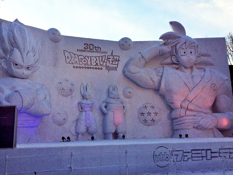 Illustration for article titled Dragon Ball, The Super Huge Snow Sculpture