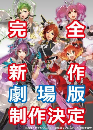 Illustration for article titled Macross Delta will get a new anime film