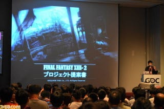 Illustration for article titled The Road to Final Fantasy XIII-2