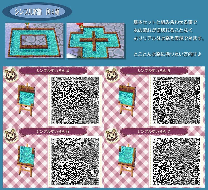 Illustration for article titled Quick Fix: Animal Crossing QR Codes Edition!