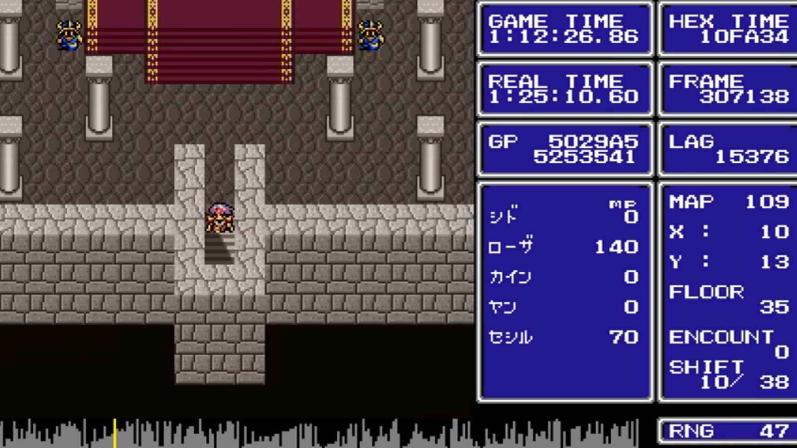How To Skip Half Of Final Fantasy IV By Climbing Stairs