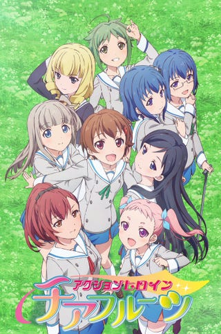 Illustration for article titled The Anime of Action Heroine Cheer Fruit will premier this Summer