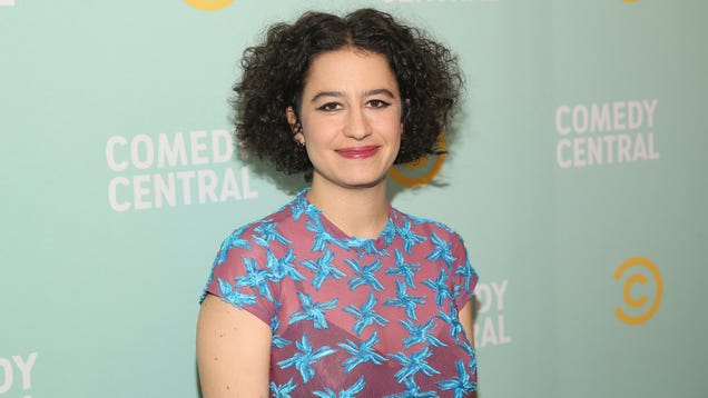 Ilana Glazer co-wrote and will star in a horror film called False Positive