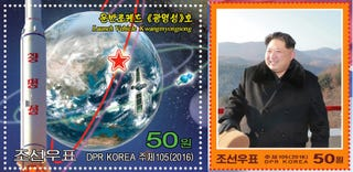 Two stamps currently being issued in North Korea to celebrate their satellite launch (sohu.com)