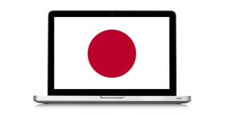 Illustration for article titled New WikiLeaks Cache Reveals a Decade of U.S. Spying on Japan