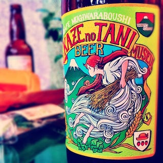 Illustration for article titled Does Studio Ghibli Have the Best Beer Label? Yes, Yes It Does.