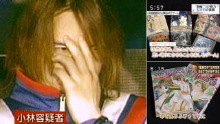 """Illustration for article titled Japan's """"Prince of Confinement"""" Will Finally Be Confined to Prison"""