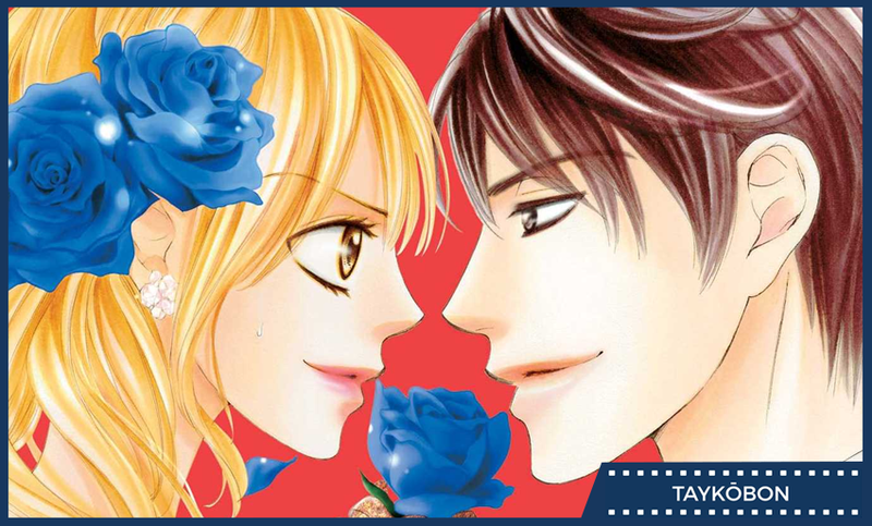 Illustration for article titled Everyone's Getting Married Vol. 1 & 2 - Manga Review