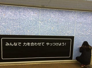Illustration for article titled Dragon Quest PR Stunt Cruelly Exploits People's Love for Bubble Wrap
