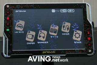 "Illustration for article titled Hyundai's Slim Bad-Ass Provia A7 GPS Has Gaming, ""Navi-In-Picture"" TV"
