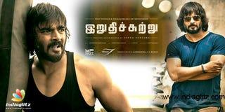 Illustration for article titled Inji Iduppazhagi Movie Download Tamilgun