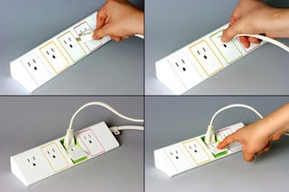 Illustration for article titled Raise Me Up Powerstrip Provides Ease of Use For the One Handed