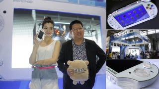 Illustration for article titled PS Vita Rip-Off Appears at China's Biggest Gaming Expo