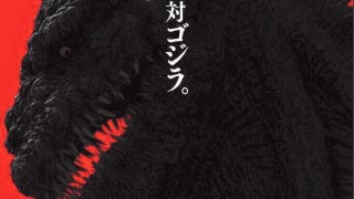 Illustration for article titled First Look at the New Japanese Godzilla Movie Is Shaky as Hell