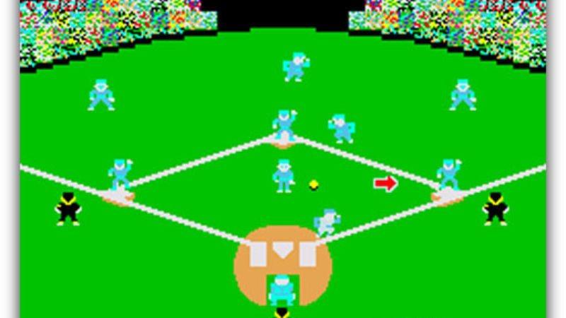 Illustration for article titled Champion Baseball
