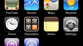 Iphone Os 3.0: Activate Tethering!
