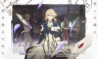 Illustration for article titled Enjoy the newest promo of Violet Evergarden Anime