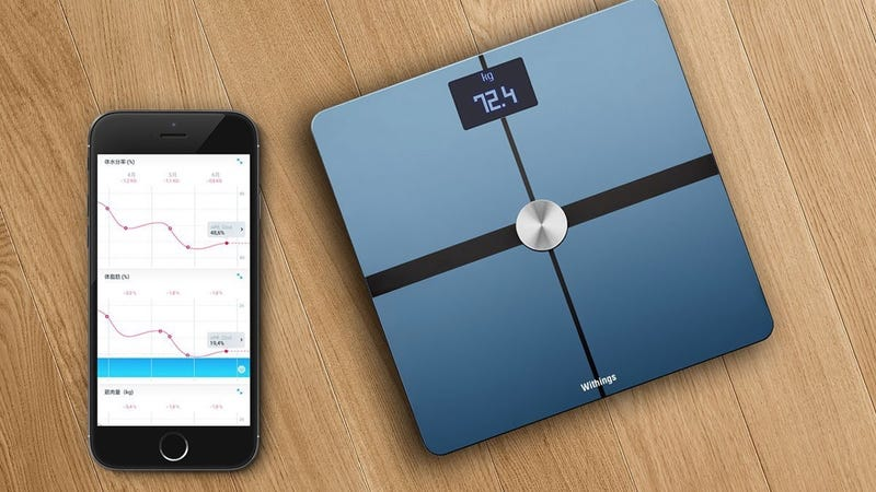 Withings Body, $75 after 25% coupon