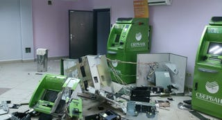 Illustration for article titled This Is How ATMs Get Hacked in Russia: Using Explosives