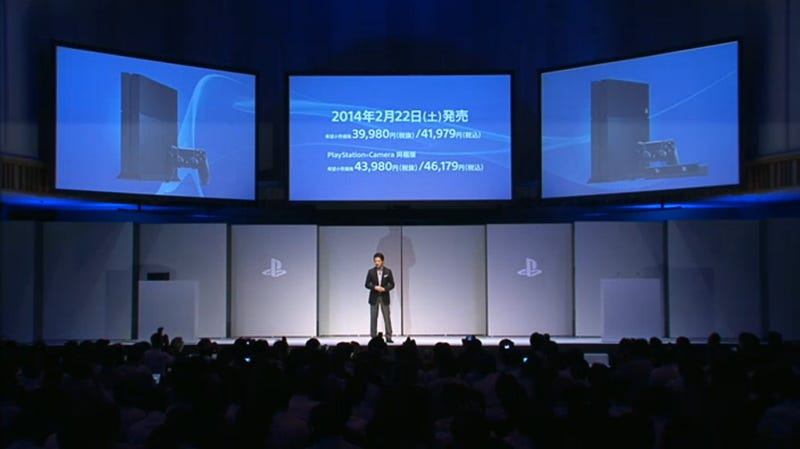Illustration for article titled The PS4 Won't Be Out in Japan Until Next Year