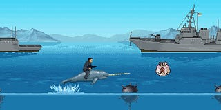Illustration for article titled Kim Jong Un Video Game Hacked, Creators Claim