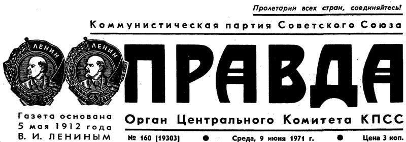 Illustration for article titled A Napi Gazdaság lett a Fidesz-kormány Pravdája