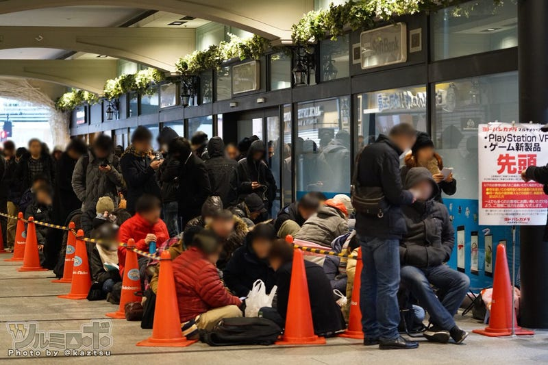 Today In Japan, Hundreds Of People Lined Up For....PlayStation VR