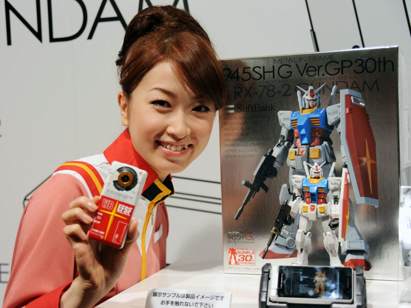 Illustration for article titled Japan Gets A Gundam Phone With Most Awesome Dock Ever