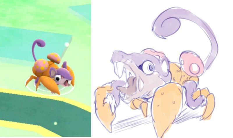 Pokémon Go Glitches, Turned Into Nightmare Fusions